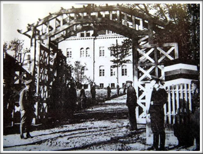 1942 or 43 main gate